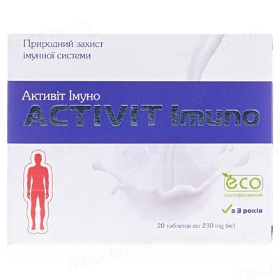 Активит Иммуно таблетки №20 (20х1)