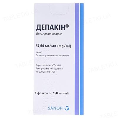 Депакин сироп 57.64 мг/1 мл по 150 мл во флак.