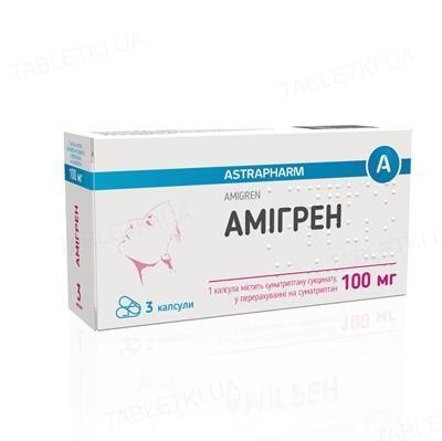 Амигрен капсулы по 100 мг №3