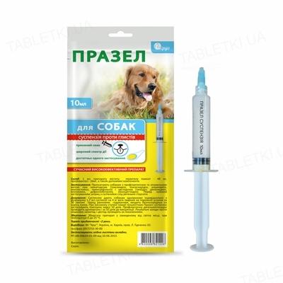 Празел-суспензія від глистів для собак в шприц-тубі 10 мл