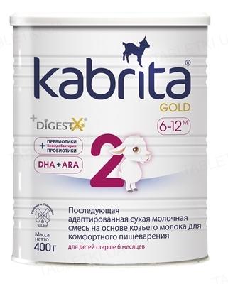 Сухая молочная смесь Kabrita 2 Gold, адаптированная для комфортного пищеварения, для детей старше 6 месяцев, 400 г