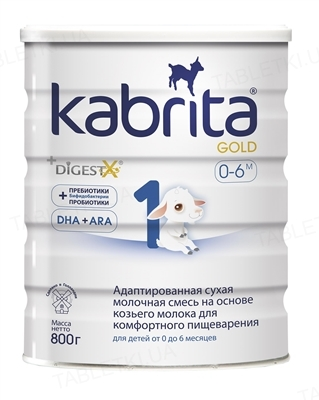 Сухая молочная смесь Kabrita 1 Gold, адаптированная для комфортного пищеварения, для детей от 0 до 6 месяцев, 800 г