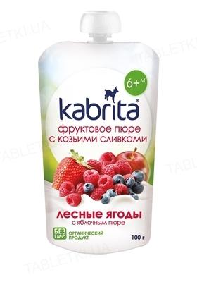 Фруктовое пюре Kabrita с козьими сливками, лесные ягоды с яблочным пюре, 100 г