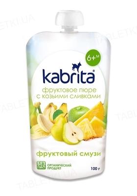 Фруктовое пюре Kabrita с козьими сливками, фруктовый смузи, 100 г
