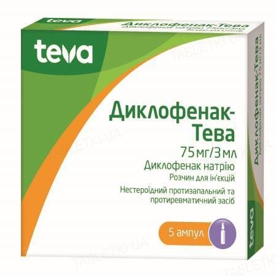 Диклофенак-Тева розчин д/ін. 75 мг по 3 мл №5 (5х1) в амп.
