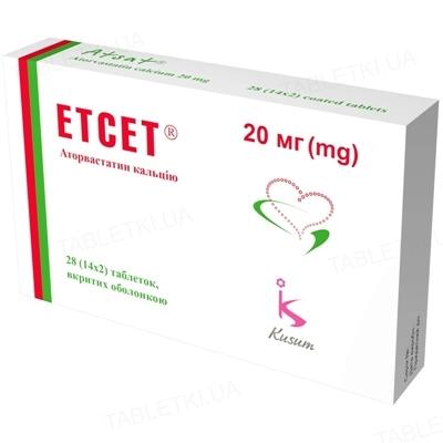 Этсет таблетки, п/о по 20 мг №28 (14х2)