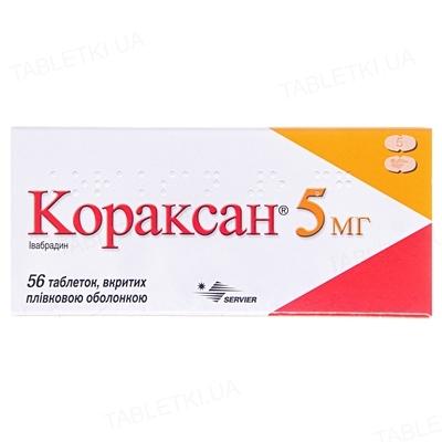 Кораксан 5 мг таблетки, п/плен. обол. по 5 мг №56 (14х4)
