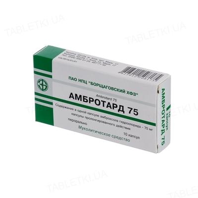 Амбротард 75 капсули прол./д. по 75 мг №10