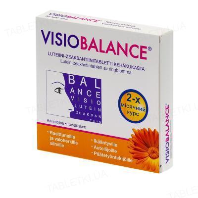 Визио Баланс таблетки №60 (30х2)