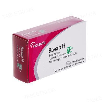 Вазар Н таблетки, п/плен. обол. по 160 мг/25 мг №30 (10х3)