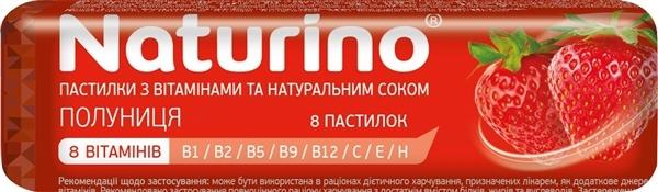 Пастилки витаминные Naturino клубника по 33.5 г в оберт.