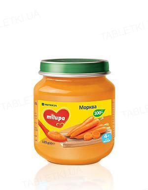 Овощное пюре Milupa Морковь для детей с 4 месяцев, 125 г
