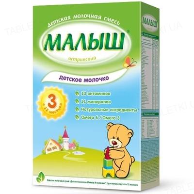 Сухая молочная смесь Малыш Истринский 3 для питания детей от 12 месяцев, 320 г