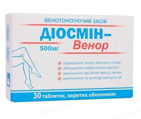 Диосмин-Венор венотонизирующее средство таблетки по 500 мг №30