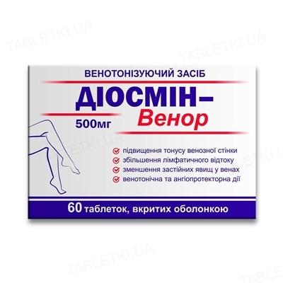 Диосмин-Венор венотонизирующее средство таблетки по 500 мг №60