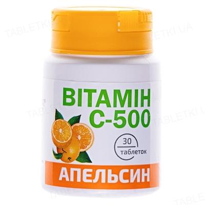 Витамин С-500 Красота и Здоровье со вкусом апельсина таблетки №30