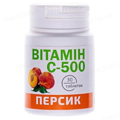 Витамин С-500 Красота и Здоровье со вкусом персика таблетки №30