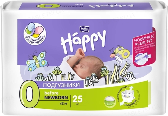 Подгузники детские Happy Bella Baby before newborn, вес 0-2 кг, 25 штук