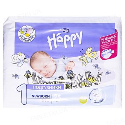 Підгузки дитячі Happy Bella Baby newborn, розмір 1, вага 2-5 кг, 25 штук