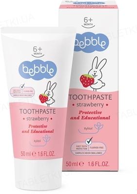 Зубная паста детская Bebble Клубника, 50 мл