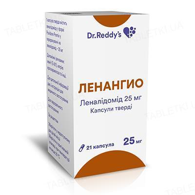 Ленангио капсулы тв. по 25 мг №21 в конт.