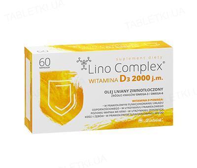Витамин D3 Lino Complex капсулы по 2000 МЕ №60