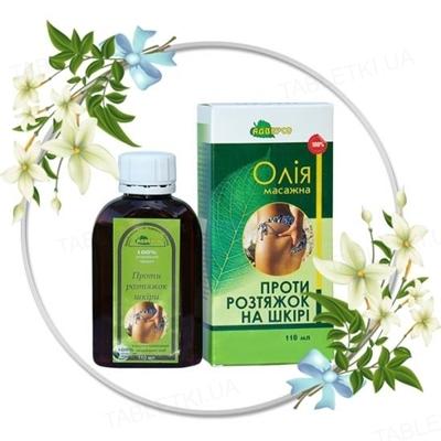 Композиція олій Адверсо Проти розтяжок шкіри, 55 мл