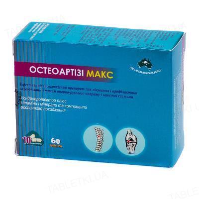 Остеоартизи макс таблетки, п/о №60 (15х4)