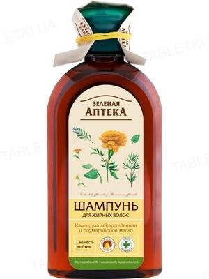 Шампунь Зеленая Аптека Календула лекарственная и розмариновое масло для жирных волос, 350 мл