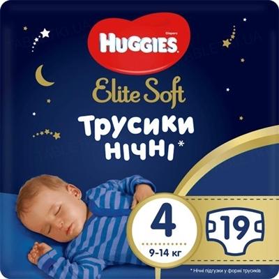 Трусики-подгузники детские Huggies Elite Soft, ночные, размер 4, 9–14 кг, 19 штук