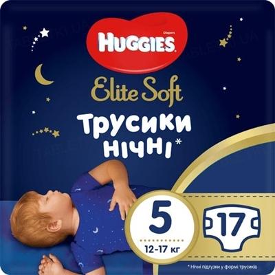Трусики-подгузники детские Huggies Elite Soft, ночные, размер 5, 12–17 кг, 17 штук