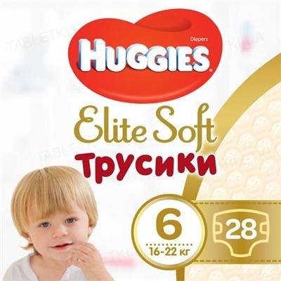 Трусики-подгузники детские Huggies Elite Soft Pants XXL размер 6, 16-22 кг, 28 штук