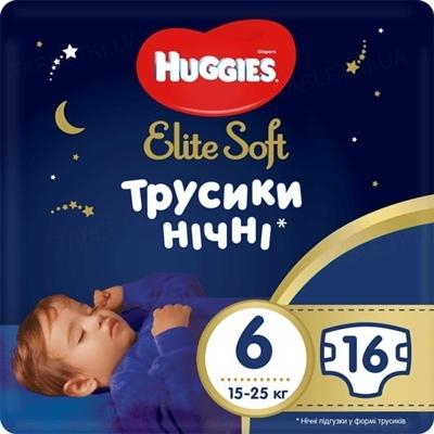Трусики-подгузники детские Huggies Elite Soft, ночные, размер 6, 15–25 кг, 16 штук