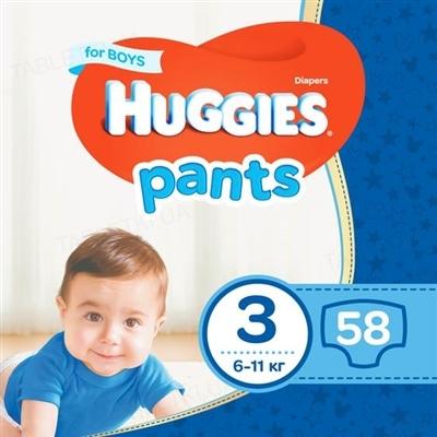Трусики-підгузки дитячі Huggies Pants для хлопчиків, розмір 3, 6-11 кг, 58 штук