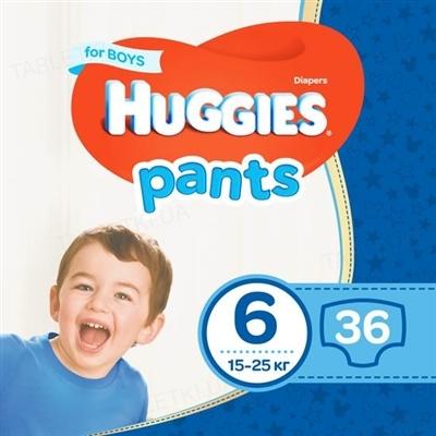 Трусики-подгузники детские Huggies Pants для мальчиков, размер 6, 15-25 кг, 36 штук