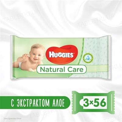 Детские влажные салфетки Huggies Natural Care, Extra Care, 3 х 56 штук