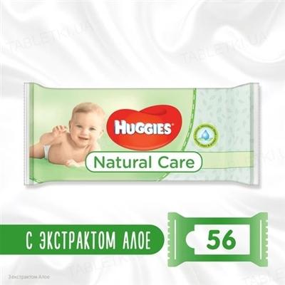 Детские влажные салфетки Huggies Natural Care, 56 штук