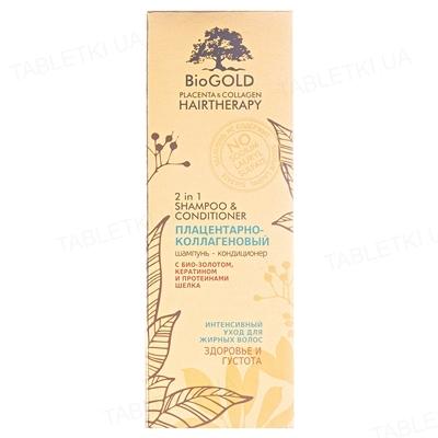 Шампунь-кондиционер BioGold плацентарно-коллагеновый для жирных волос, 200 мл