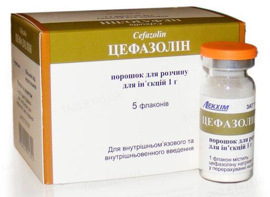 Цефазолин порошок для р-ра д/ин. по 1 г №5 во флак.