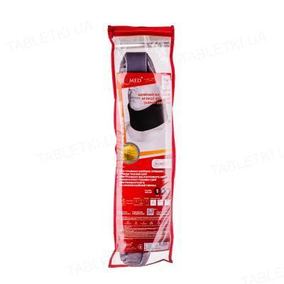 Бандаж на шейный отдел ReMed R1101 шина Шанца мягкой фиксации, размер L