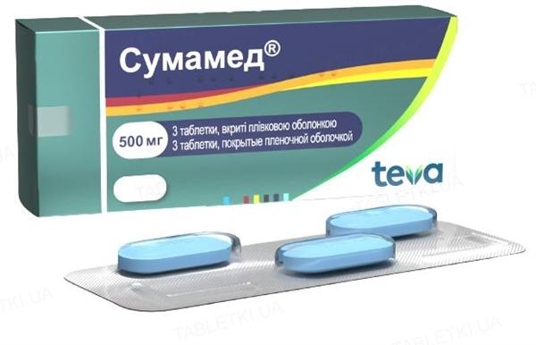 Сумамед таблетки, п/плен. обол. по 500 мг №3