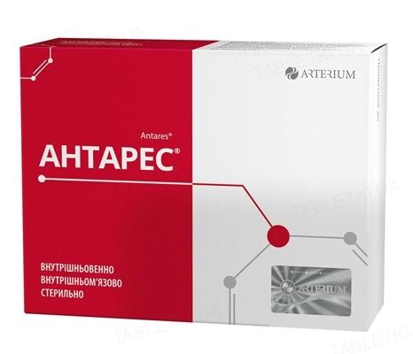Антарес раствор д/ин. 50 мг/мл по 2 мл №10 в амп.