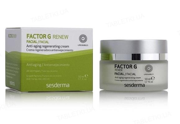 Крем Sesderma Factor G антивозрастной, регенерирующий, 50 мл