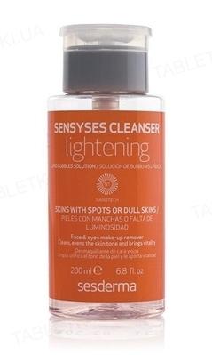 Лосьон Sesderma Sensyses Lightening очищающий для лица, 200 мл