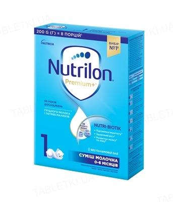 Сухая молочная смесь Nutrilon 1 для питания детей с 0 до 6 месяцев, 200 г