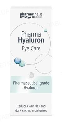 Крем для контура глаз Pharma Hyaluron антивозрастной, с гиалуроном, 15 мл