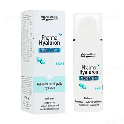Крем Pharma Hyaluron Riche ночной, восстанавливающий для сухой кожи, флакон с дозатором, 50 мл