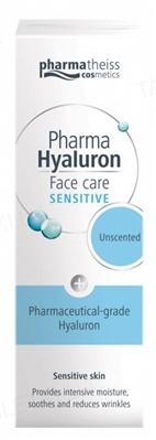 Крем для лица Pharma Hyaluron для чувствительной кожи, 50 мл