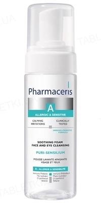 Пенка для умывания Pharmaceris A Puri-Sensilium успокаивающая для лица и глаз, 150 мл