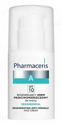 Крем Pharmaceris A Sensireneal регенерирующий для лица, против морщин, SPF 10, 30 мл
